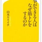 20141026_02_スクリーンショット-2014-10-26-10.26.57