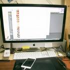 mac 写真整理