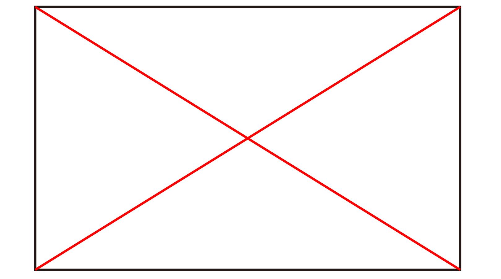 イラストの対角線構図