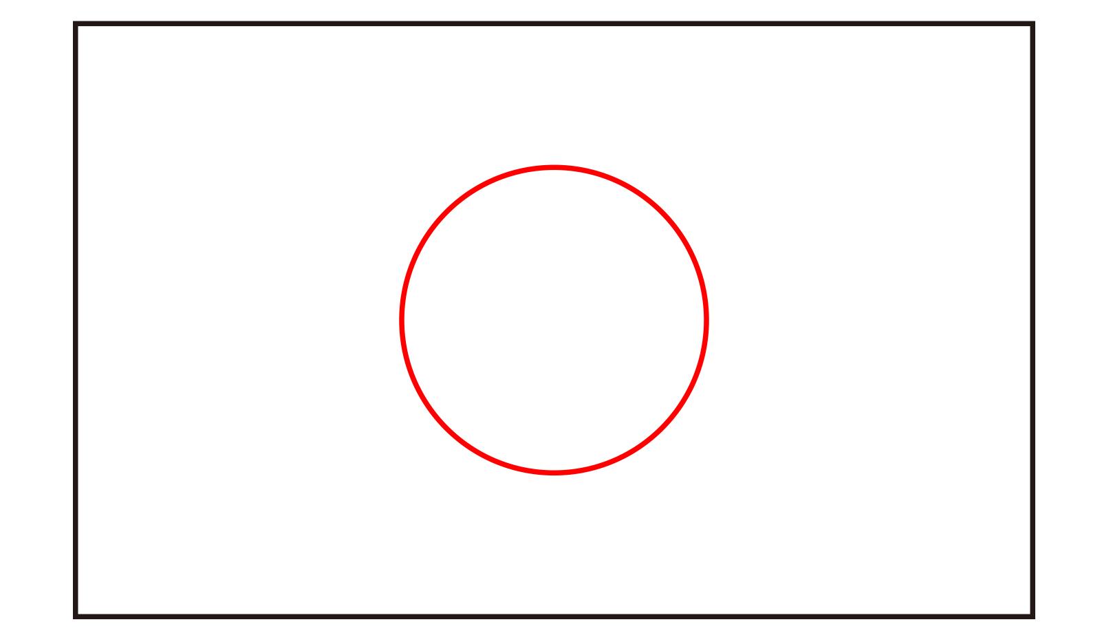 イラストの構図・日の丸