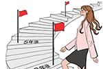 目標,未来への階段を登る女性,イラスト作成のご依頼