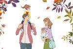 秋、家族のイラスト/肩車するパパ、抱っこするママ
