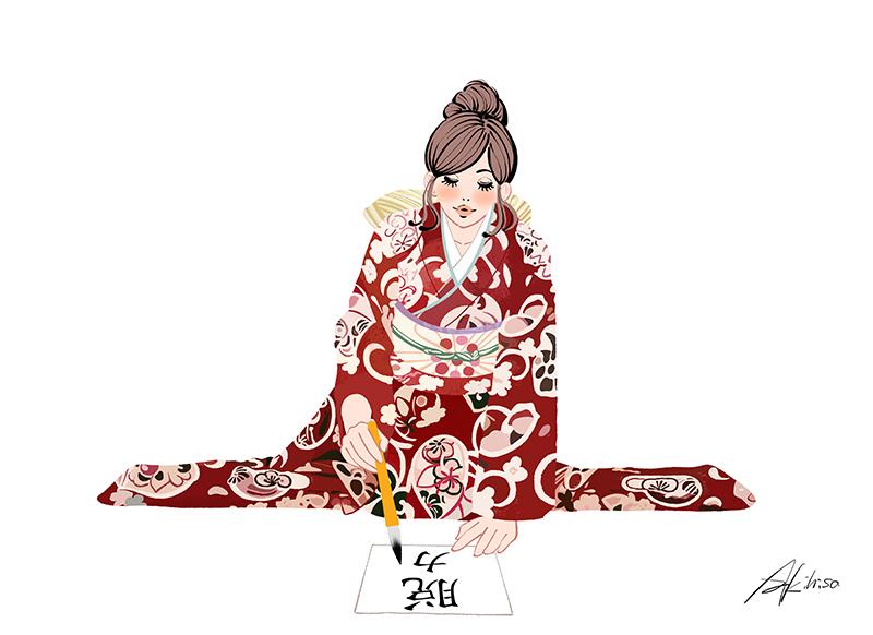 新年、年賀状用イラスト/書き初めをする着物の女性