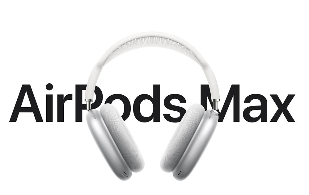 人気で買えない?12/18発売Apple AirPods Max