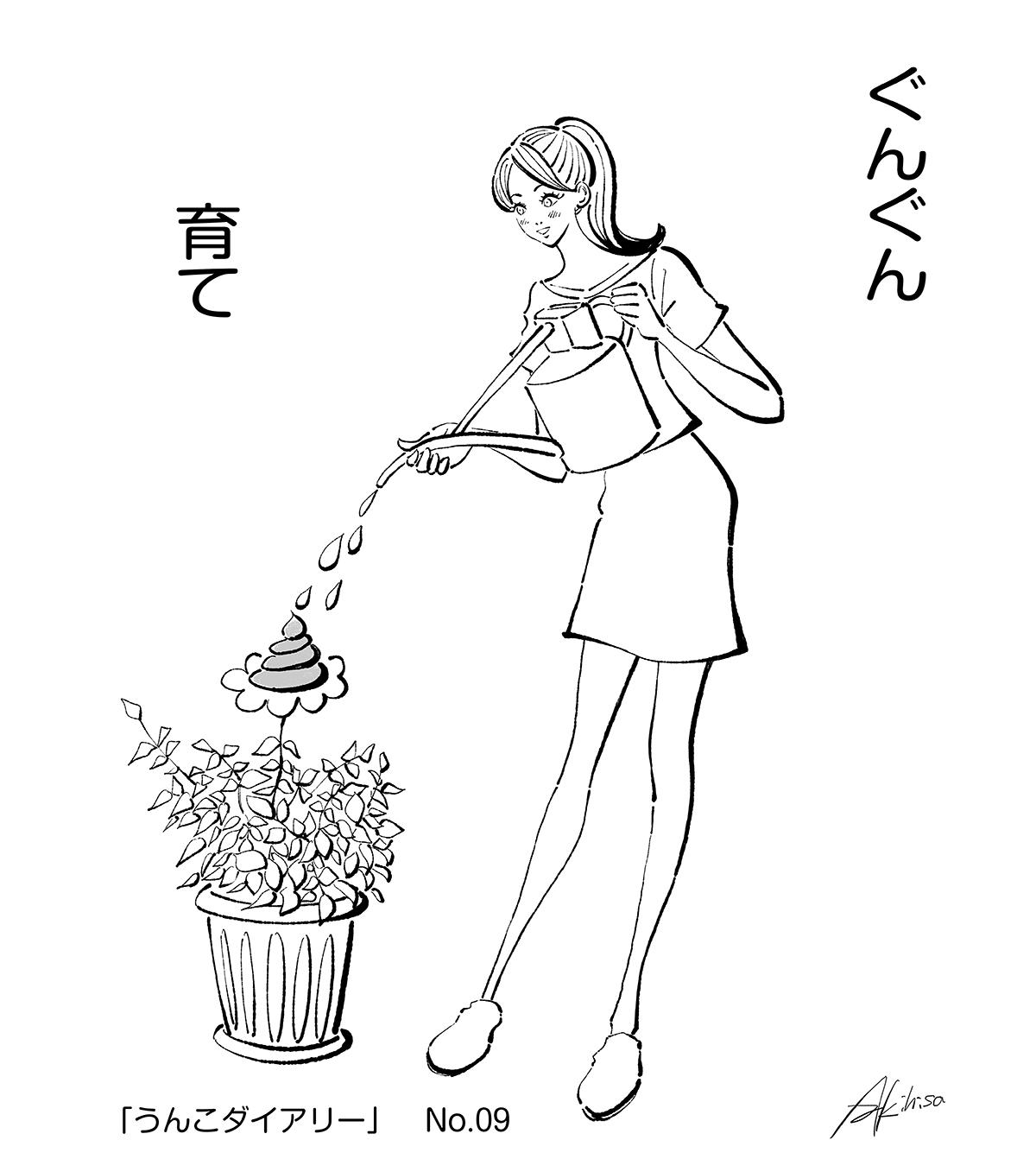 ジョウロで鉢植えに水をやる女性のイラスト