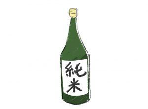 日本酒、純米酒のイラスト