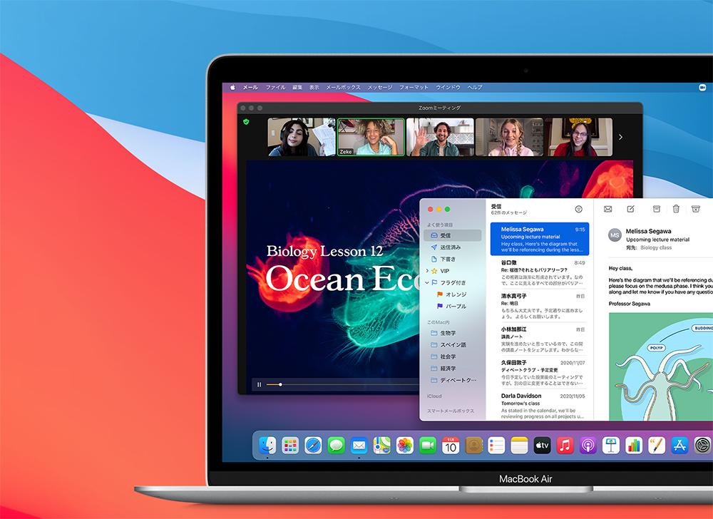 不具合は?M1チップ MacBookの不安と疑問を解消