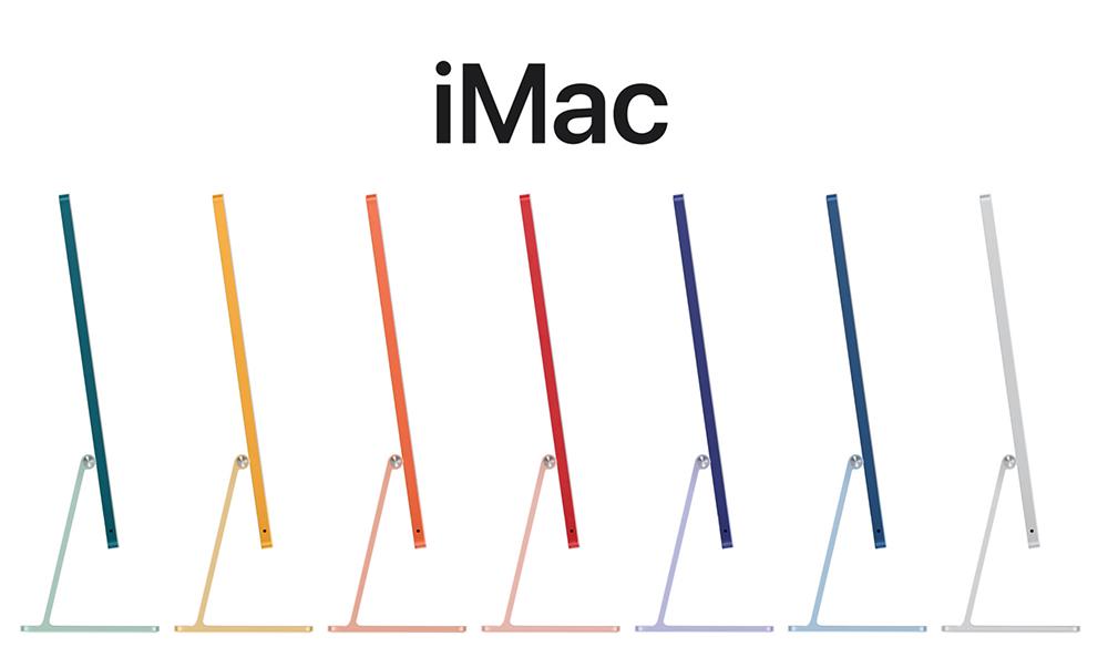 M1チップ搭載・新型iMac24インチの魅力/「買い」か「様子見」か?