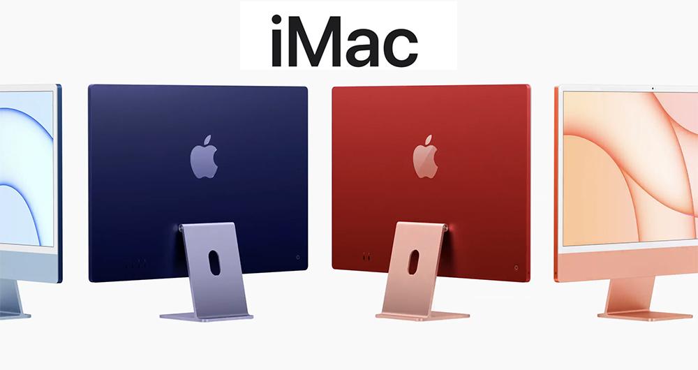 新型iMac24インチ